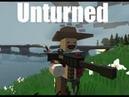 Приколы в Unturned часть 2