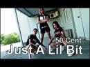 50 Cent - Just A Lil Bit | choreography Vladimir Osipenko