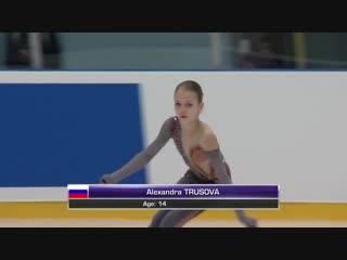 Alexandra TRUSOVA (RUS)  Yerevan 2018