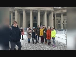 Январские каникулы МОАУ