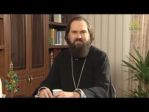 О земном и о небесном. От 15 января. Беседа с архиепископом Пятигорским и Черкесским Феофилактом