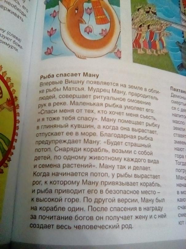 Ольга Азанова   Кемерово