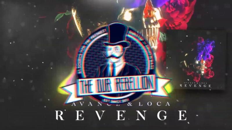 AVANCE Loca - Revenge