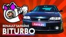 Рено эксклюзивнее Феррари Renault Safrane Biturbo
