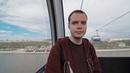 Московская канатная дорога. Москва сити