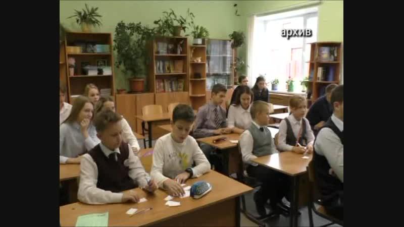 Единственной площадкой где можно было проверить свои географические знания стал Подгоренский лицей им Н А Белозорова
