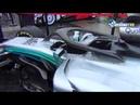 Болид пятикратного чемпиона Формулы-1 Льюиса Хэмилтона выставили на Дворцовой
