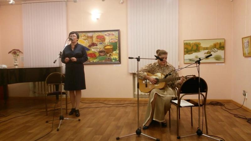 1. поэтический дуэт Мария Запольских и Наталья Самойленко, дом-музей В.Н. Корбакова