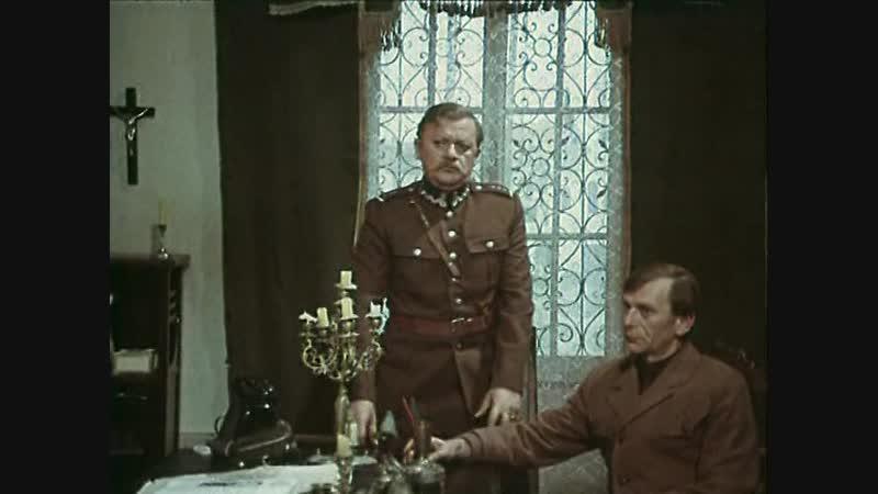 Государственная граница Мирное лето 21 го года фильм 2 из 8 военный драма СССР 1980 2 серии