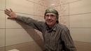 Укладка плитки в ванной. Особенности. Ремонт однушки.
