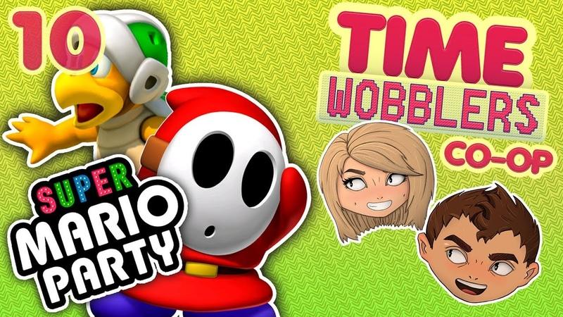 Super Mario Party ЧАСТЬ 10 Супергерои Марио Time Wobblers