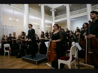 Концерт в СПб ГУ. Российский национальный молодежный симфонический оркестр