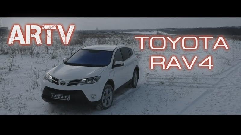 Toyota Rav4 в полевых условиях ARTV