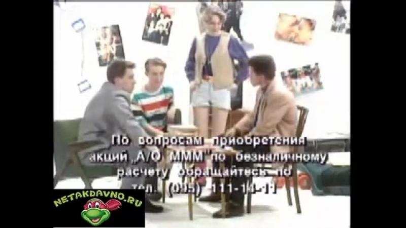 Игорь и Юля, а это их друзья - молодые бизнесмены взяли кредит, а сделка сорвалась, теперь горюют, не знают как кредит вернуть