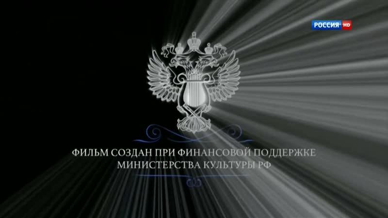 Россия. Гений места. Серия 5 - Пригороды Санкт-Петербурга.