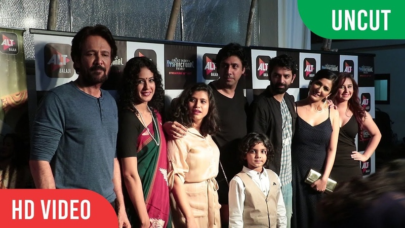 UNCUT - Screening of Alt Balajis new web series The Dysfunctional Family | Viralbollywood