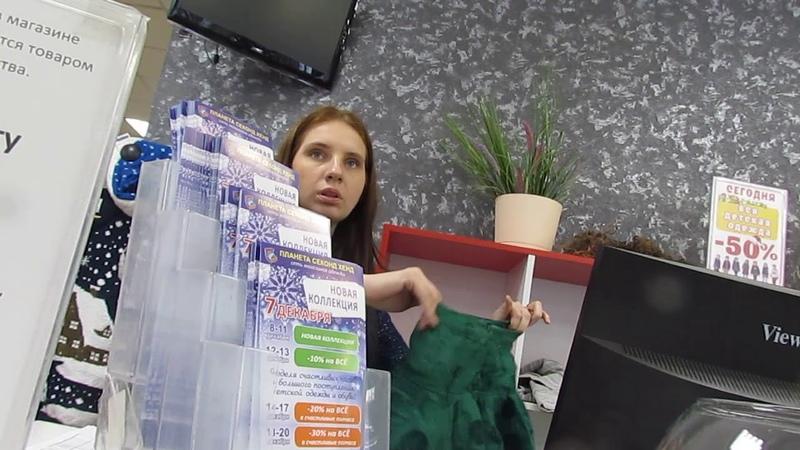 Эльдар Богунов отдал в магазин секонд-хэнд найденную юбку!