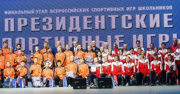 Школьники из Усть-Илимска вновь победили на «Президентских спортивных играх»