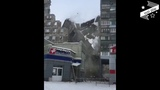 В Магнитогорске снесли стену взорвавшегося от газа дома