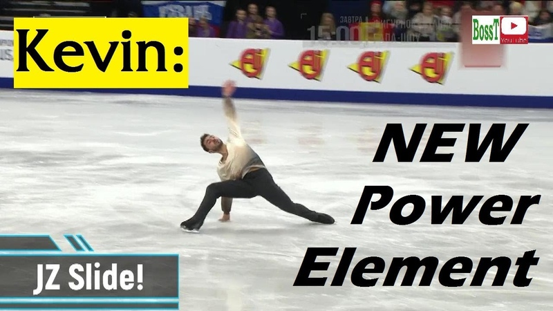 Kevin AYMOZ Кевин Эймо JZ SLIDE NEW Power element FP EC 2019