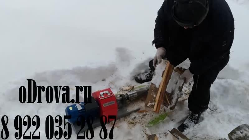 Винтовой конусный дровокол 220 вольт