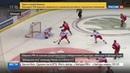 Новости на Россия 24 Российские хоккеисты досрочно выиграли Евротур