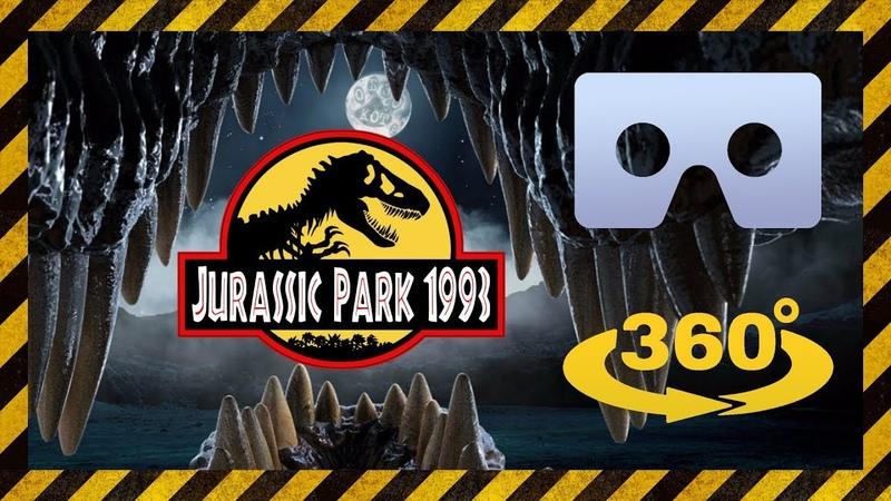 Jurassic World: Fallen Kingdom tribute (Jurassic Park 1993 scn convert 2 VR 360)