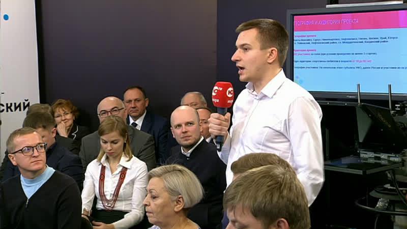 Live: Центр гражданских и социальных инициатив Югры