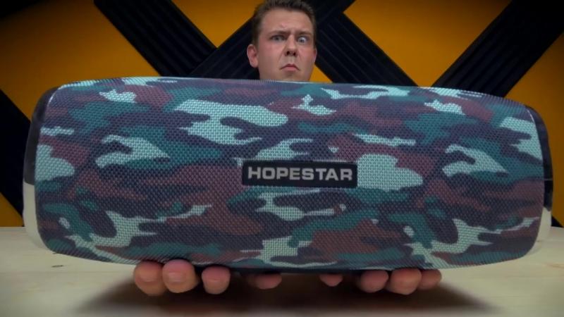 Убийца JBL Xtreme HopeStar A6 сдувает звуком КУПИТЬ ТОВАР МОЖНО ЗДЕСЬ 2t0hn0