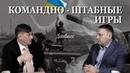 Гари Табах Россия Донбасс оставит Это неизбежно