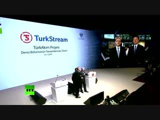 Путин из Стамбула передал привет Киеву