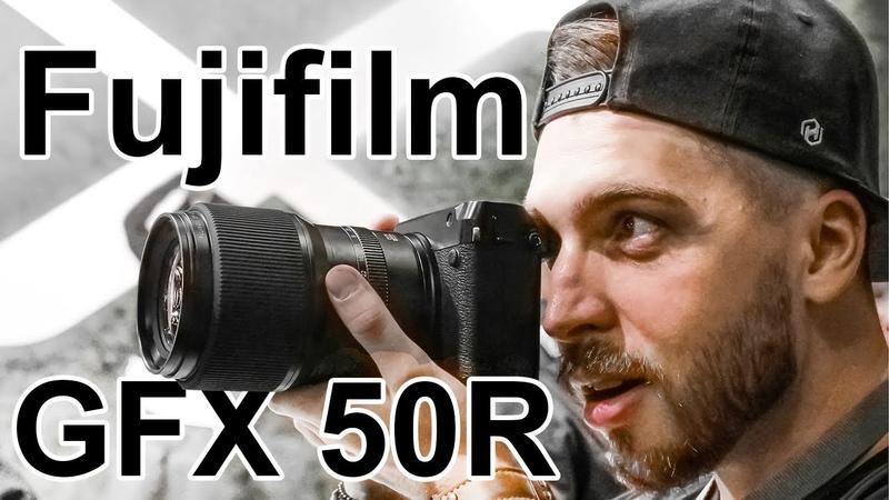 ДОСТУПНЫЙ СРЕДНИЙ ФОРМАТ? - Fujifilm GFX 50R