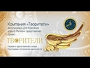 Захарова Л П Необходимое и достаточное для успешной и здоровой жизни Программа ТВОРИТЕЛИ 8 10 18