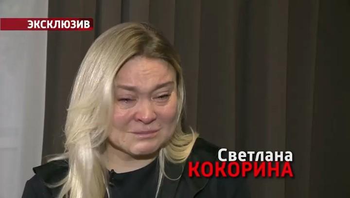 Сегодня в 1725 в прямойэфир интервью мамы Александра Кокорина. Самая эмоциональная беседа года...