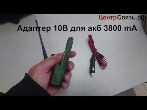 Зарядное устройство от прикуривателя для UV-5R 3800 mA