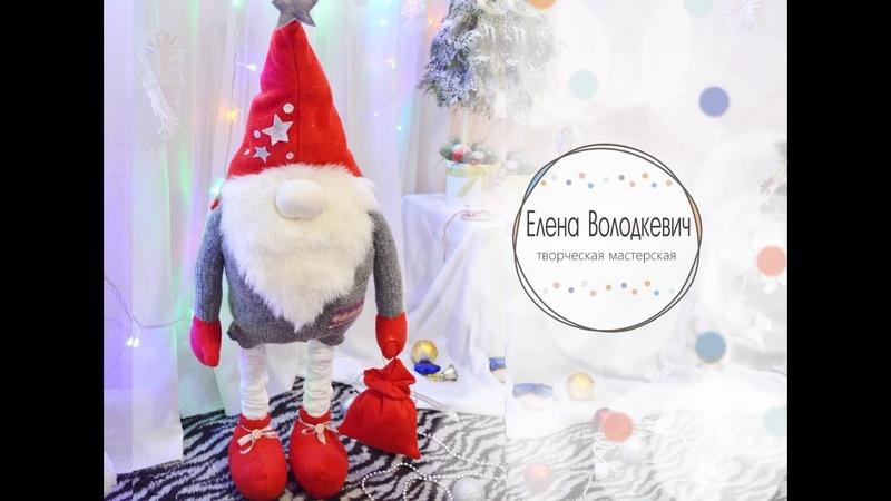 Рождественский гном на длинных ножках. Гномик своими руками выкройка / DIY Holiday Gnomes