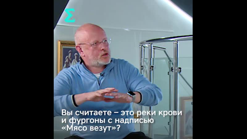 Гоблин (Дмитрий Пучков) о репрессиях