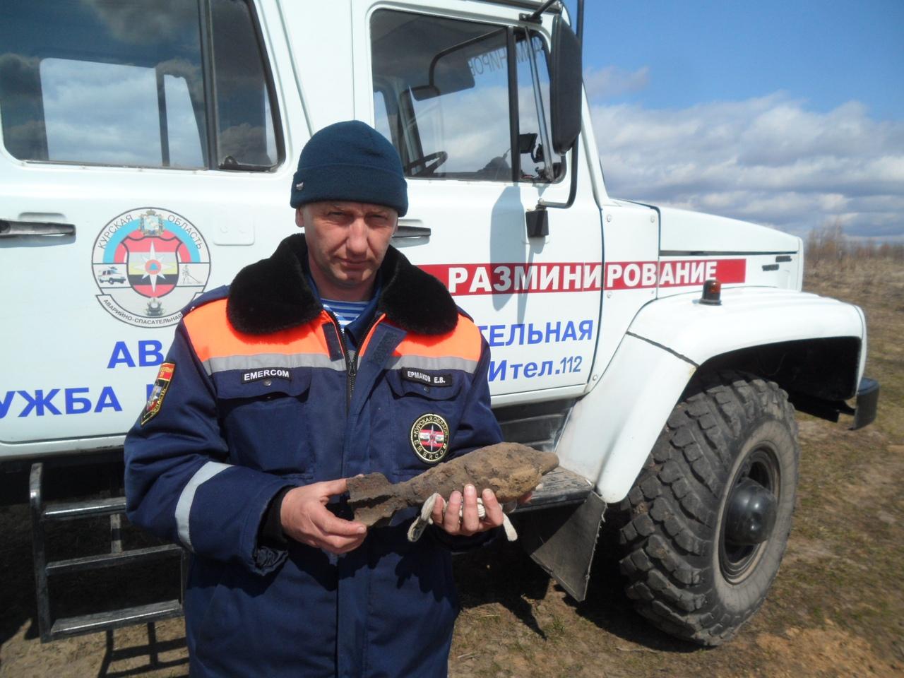 На выходных в Курской области нашли целый арсенал боеприпасов