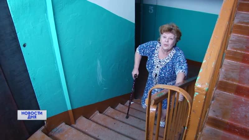 В Оренбурге на Салмышской не работает лифт