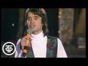 Евгений Осин Дождь и я Золотой шлягер 1994