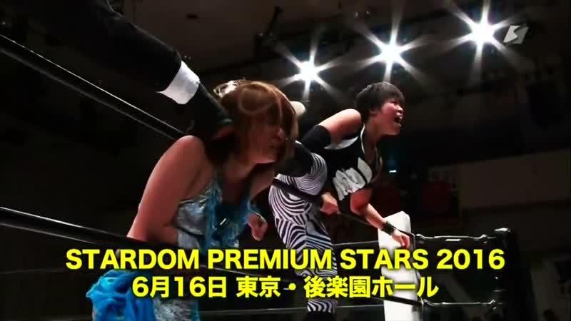 Oedo Tai (Kagetsu Kyoko Kimura) (c) vs. Kairi Hojo Yoko Bito - Stardom Year-End Climax 2016