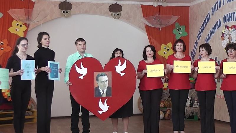 Науково-практичний семінар за спадщіною В. О. Сухомлинського