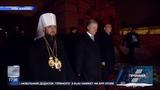 Єдину православну церкву в Україні очолив Епіфаній