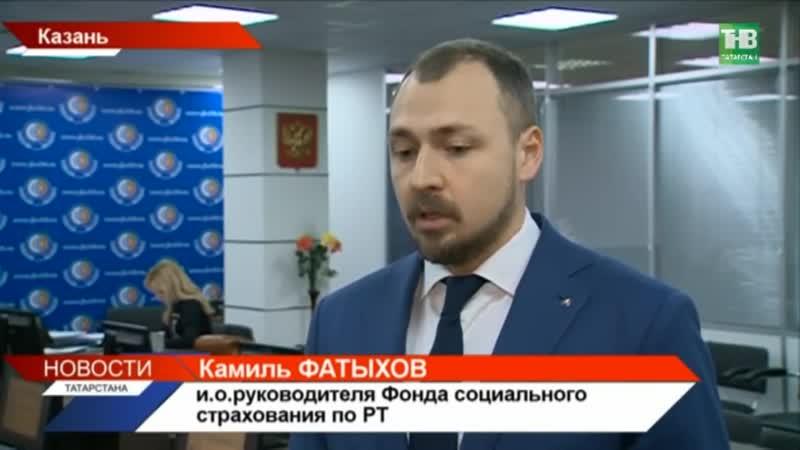 Сюжет ТНВ о нашем жителе посёлка Джалиль Ильнуре Ханнанове