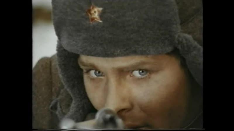 Взять живым (1982) Отражение советскими солдатами атаки немецкой пехоты и бронетехники