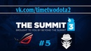 Vs Team Secret 5 (bo5) (Ru) | The Summit 3 EU Final (01.04.2015)