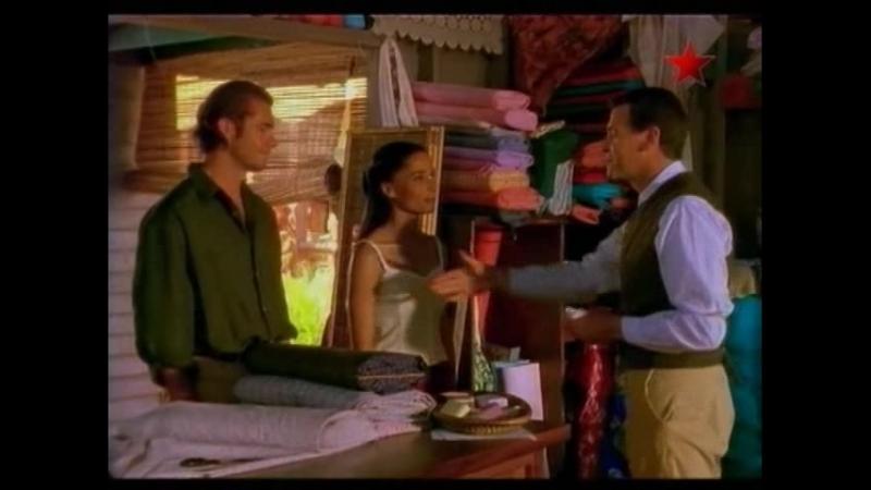 Полинезийские приключения. 5-я серия (Австралия)