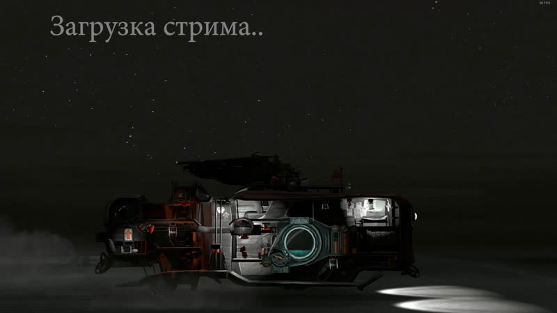 Subnautica Стрим четвертый Прохождение