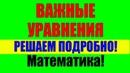 Вечер с Владимиром Соловьевым 22 10 2018 YouTube