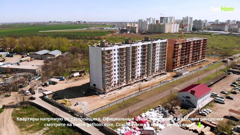 Обзор ЖК Тёплый дом Одесса, Суворовский район Котовского. 27.04.19